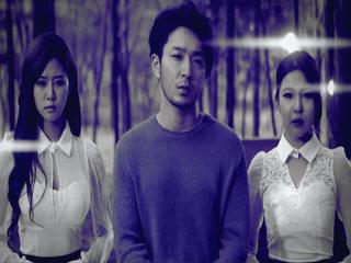희귀종 (Feat. 양동근)