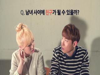 Best Friend (Feat. 강민희 of 미스에스) (Teaser)