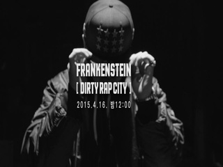 프랑켄슈타인 (Dirty Rap City) (Teaser)