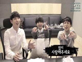 거짓말이잖아 (Feat. 이현우 & Bromance)