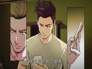 미쳤나봐 (Feat. 허공)