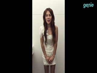 채연 - [안봐도 비디오] 인사 영상