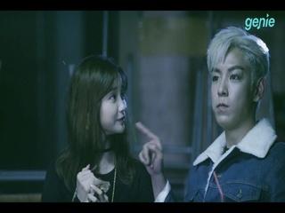 BIGBANG - [우리 사랑하지 말아요] M/V 메이킹 영상