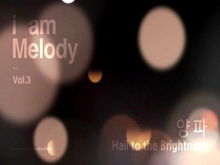 Hail To The Brightness (I Am Melody 3) (Teaser)