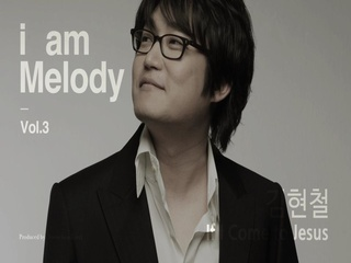 If I Come To Jesus (i am Melody 3) (Teaser)