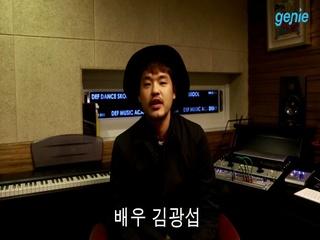 허니패밀리 - [No답] 배우 '김광섭' 인터뷰 영상