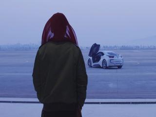 Future Flame (Teaser)