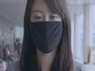 타버린 사진 (Let Go) (Feat. 미소)