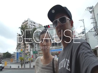 Because (Teaser)