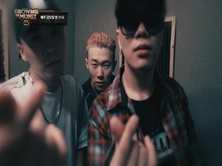 호랑나비 (Feat. Gill & 리듬파워)