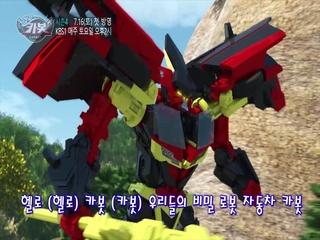 비밀친구 헬로카봇 Ver.4 (TV만화 '헬로카봇 시즌 4' 오프닝)