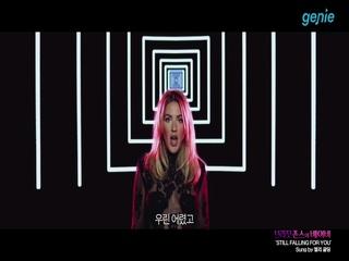 [브리짓 존스의 베이비 OST] 'Still Falling For You' M/V