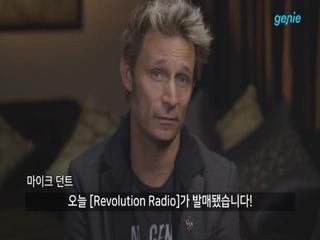 Green Day - [Revolution Radio] 인사 영상