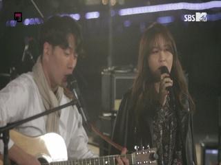 소양강 (Feat. 권진아)
