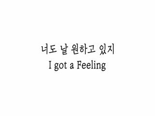 Woo Ah (Feat. 팔드로)