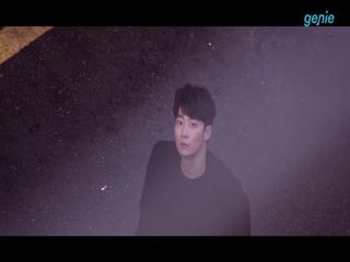 윤한 (Yoonhan) - [LOVELESS] M/V TEASER 영상