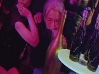 OMG (Feat. 서인국 & Dok2) (Teaser)