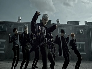 빙고 (BINGO) (Dance Ver.)