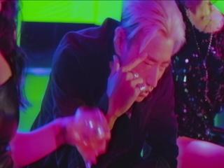 OMG (Feat. 서인국 & Dok2)