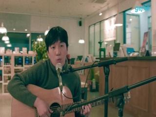 김정웅 - [물밥 (I Want You Only)] LIVE 영상