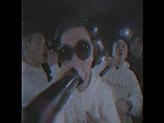 방사능 (Bangsaneung)