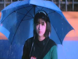 비가와 (Rain)