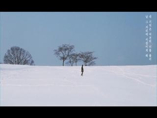 기억의 조각 (Feat. 이민관)