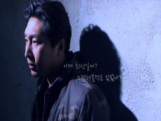 물음표로만 남은 시간들 (Feat. 예빈)