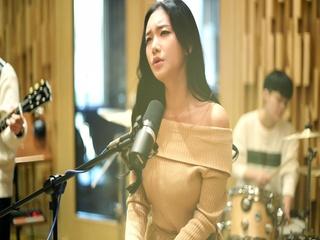 이젠 (Feat. 김가희)