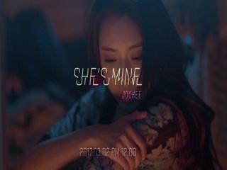 She's Mine (Teaser)