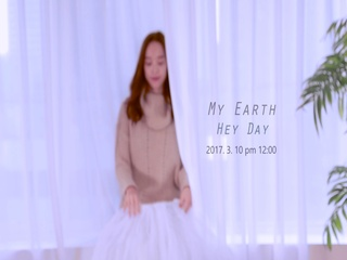 My Earth (Feat. 데이슨 of 조이어클락) (Teaser)