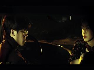 사랑은 지옥에서 온 개 (Feat. 수란)