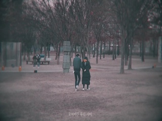 Miss You (Prod. by JIJI)