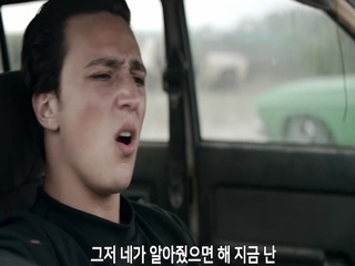 Unstable (한국어 자막 Ver.)