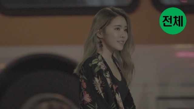 Still Breathe (크로스컨트리 OST Part.3) (Teaser) 뮤직비디오 이미지