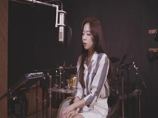 오늘 우리 (Feat. 조수향) (영화 '4평' 삽입곡)