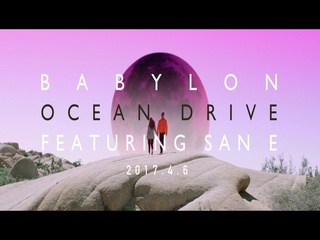 Ocean Drive (Feat. San E) (Teaser)