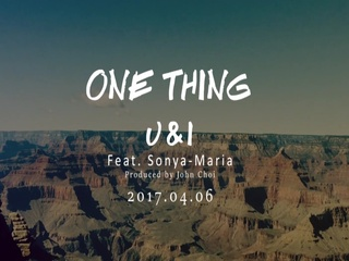 One Thing (Teaser)