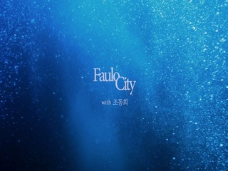 꽃바다 (Feat. 조동희) (Teaser)