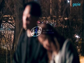 후추스 (Hoochus) - [고백하는 달] M/V TEASER 영상