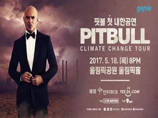 Pitbull - [Climate Change Tour] 첫 내한 공연 Spot 영상