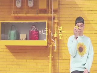 좋아하나봄 (Feat. NOV) (Teaser)