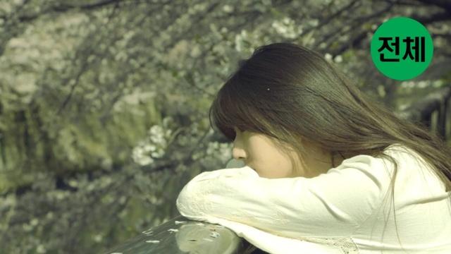 산책 뮤직비디오 이미지