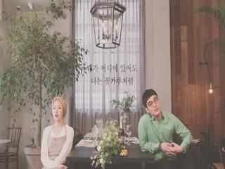좋아하나봄 (Feat. NOV)