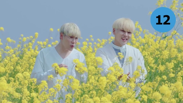 봄 그리고 너 뮤직비디오 이미지