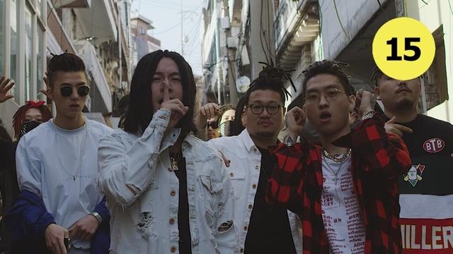 KILLA DREADS 뮤직비디오 이미지