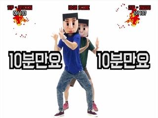 딱 10분만요 (Feat. 홍인규)