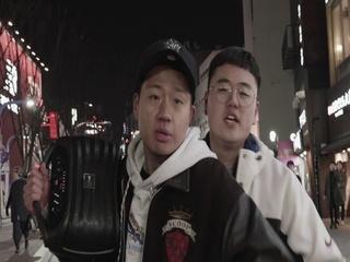 홍대 (Hongdae)