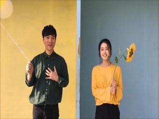 내내 봄 (Feat. HJ) (Teaser)