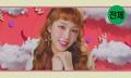 달콤한 빈말 (Feat. 바버렛츠) 뮤직비디오 이미지